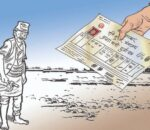 ताप्लेजुङमा ४२४ भूमिविहीनको निवेदन प्राप्त