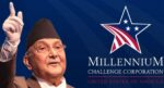 एमसीसी अघि बढाउ – प्रधानमन्त्री ओली