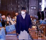 विश्वासको मत प्राप्त गर्न असफल, प्रधानमन्त्री ओली पदमुक्त