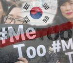 दक्षिण कोरियाका विश्वविद्यालयहरूमा यौन दुर्व्यवहारको मुख्य अपराधी प्रोफेसरहरू हुन् : सर्वेक्षण